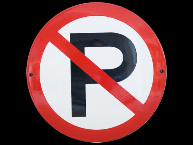 Emailleschild Parkverbot